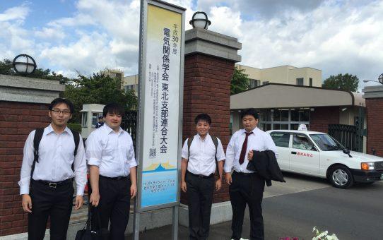 月刊通信(2018.8月・9月号)