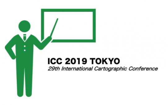 ICC2019で発表します。