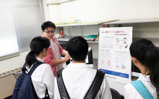月刊通信(2019.9・10月合併号)