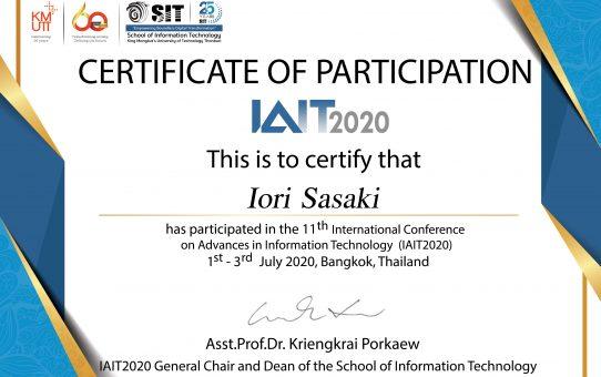 佐々木一織さん(M1)が国際会議IAIT2020で研究発表を行いました
