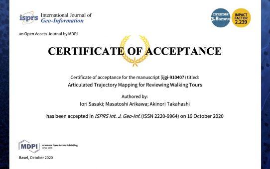 佐々木一織さん(M1)が投稿した論文の国際論文誌への掲載が決定しました